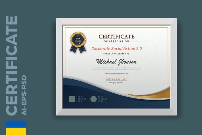 Cover Image For Professional Certificate / Diploma Template