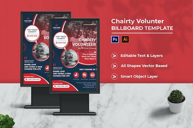 Charity Volunteer Billboard Portrait