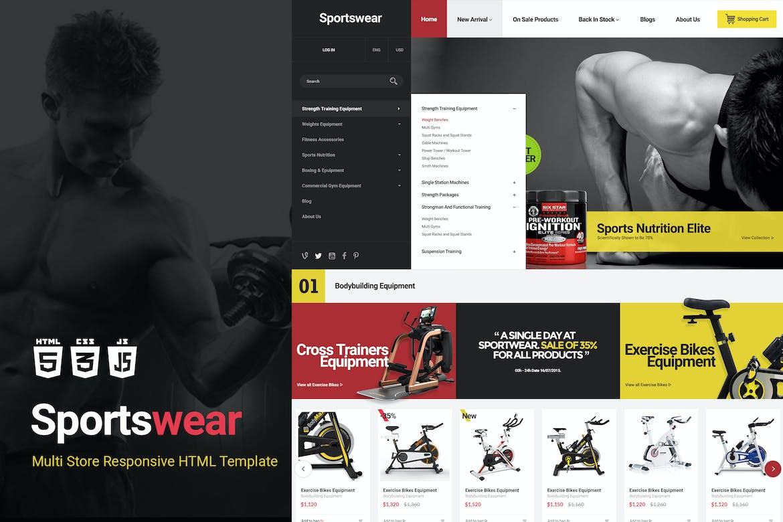 Fitness ve spor aletleri satış e-ticaret şablonu