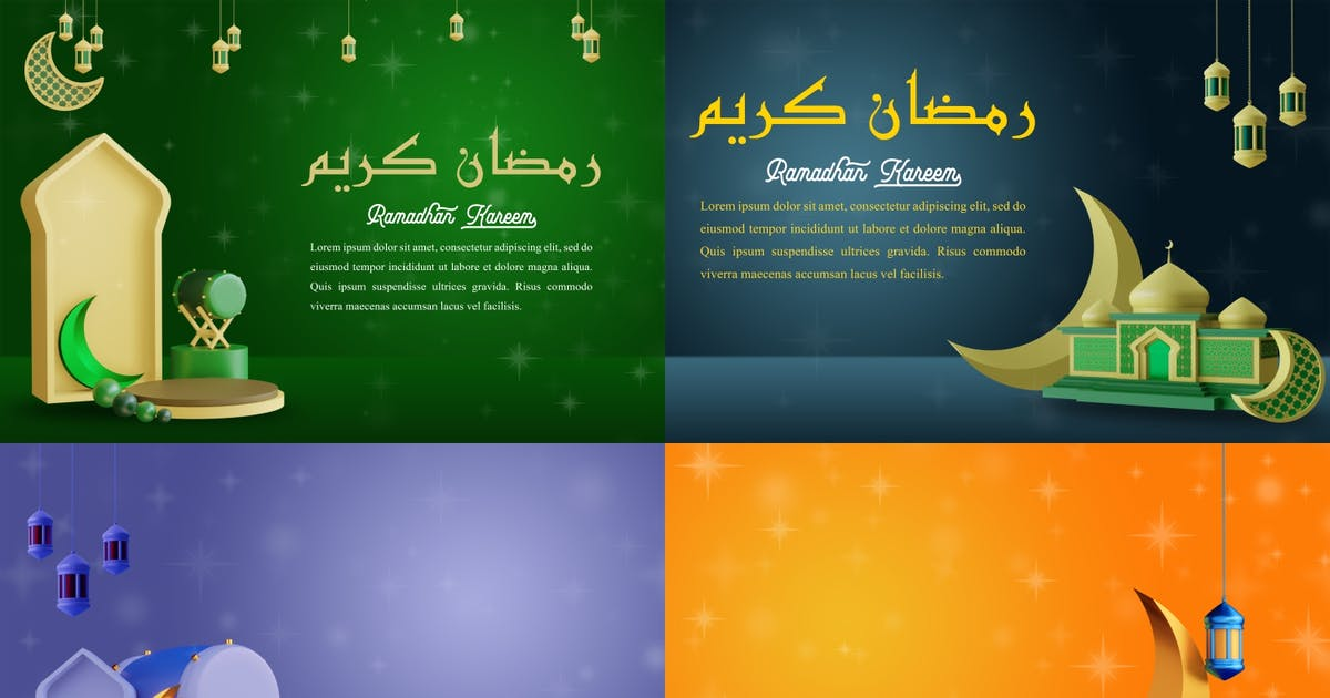 Download Ramadan Kareen Background Pack 02 by CocoTemplates