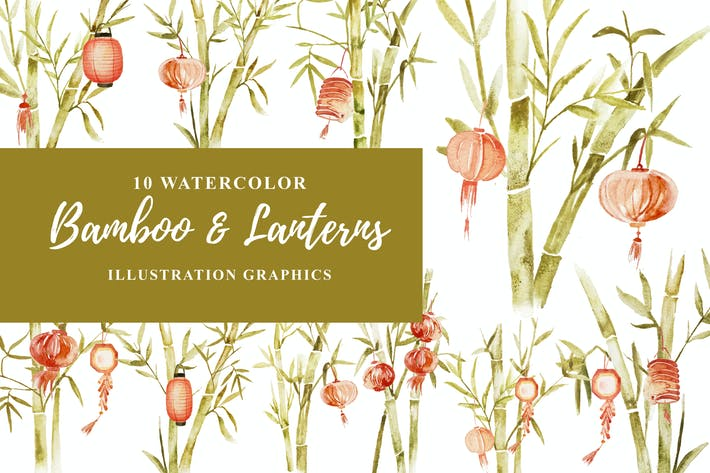Thumbnail for 10 Watercolor Bamboo and Lanterns Illustration