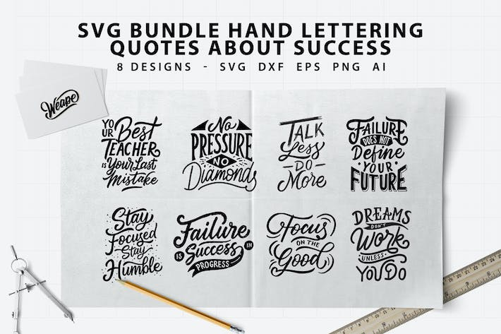 Thumbnail for Hand Lettering Quotes About Success