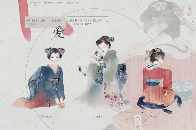 Watercolor geisha portraits - illustrations set
