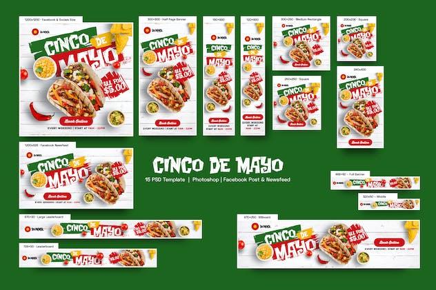 Cinco de Mayo Banners Ad