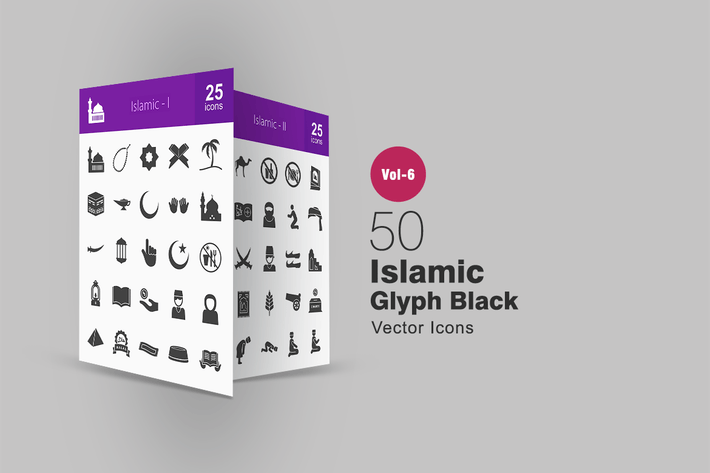 Thumbnail for 50 Islamic Glyph Icons