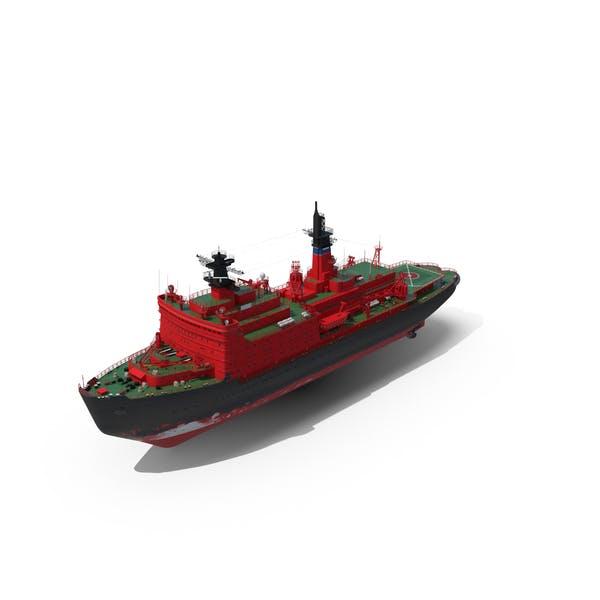 Ядерный ледокол Ямал