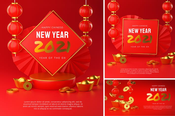 2021 Chinese New Year Template Poster Design