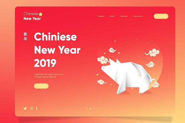 Thumbnail for Chinese New Year - Banner & Landing Page