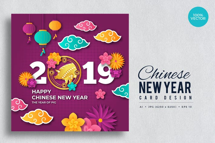 Chinese New Year Vector Card Vol.2 von naulicrea auf Envato Elements