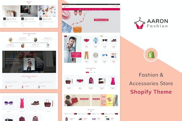 Aaron - Fashion Shopify Theme