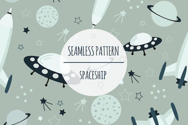 Spaceship – Seamless Pattern