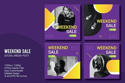 Распродажа на выходные
