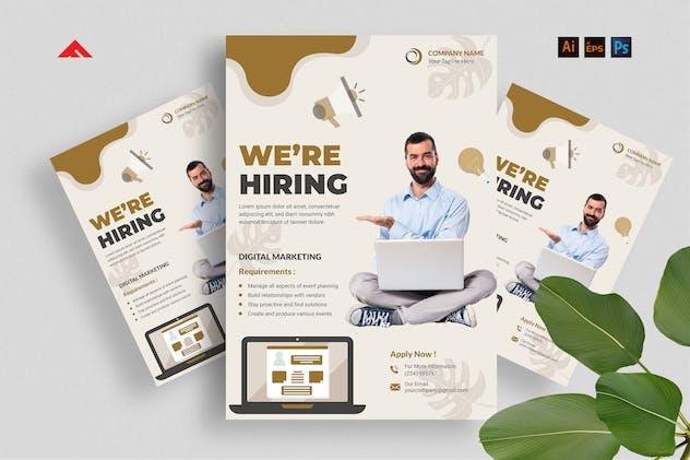 Digital Marketing Company Job Hiring Advertisement