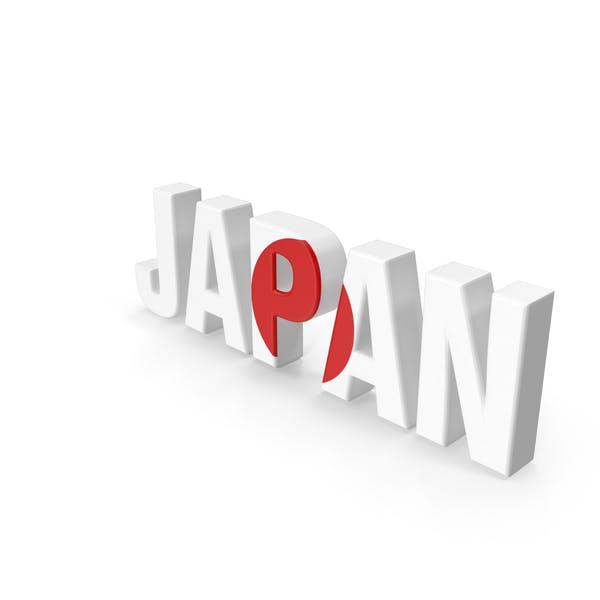 Thumbnail for Japan Text