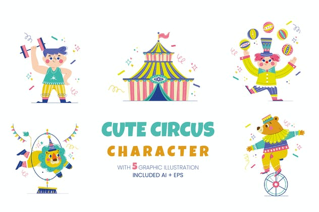 Cute Circus Character