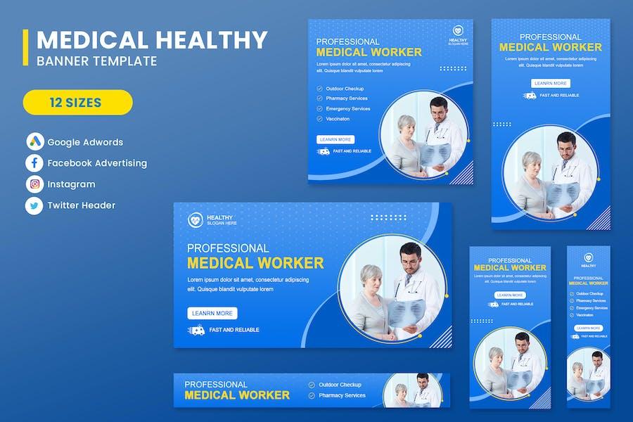 Medical Care Banner Set Template