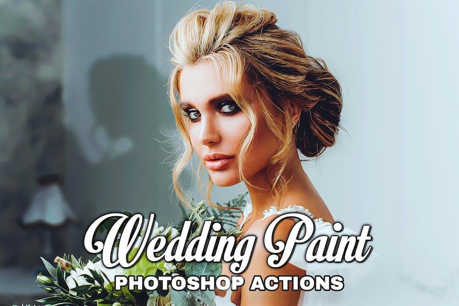 Свадебная живопись Photoshop