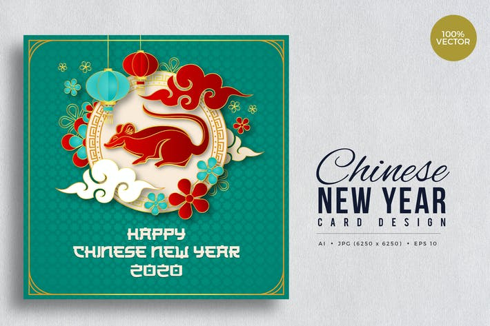 Thumbnail for Chinese New Year, Rat Year Vector Card Vol.5