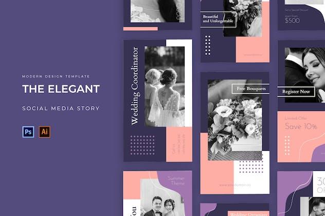 Elegant Wedding Instagram Story