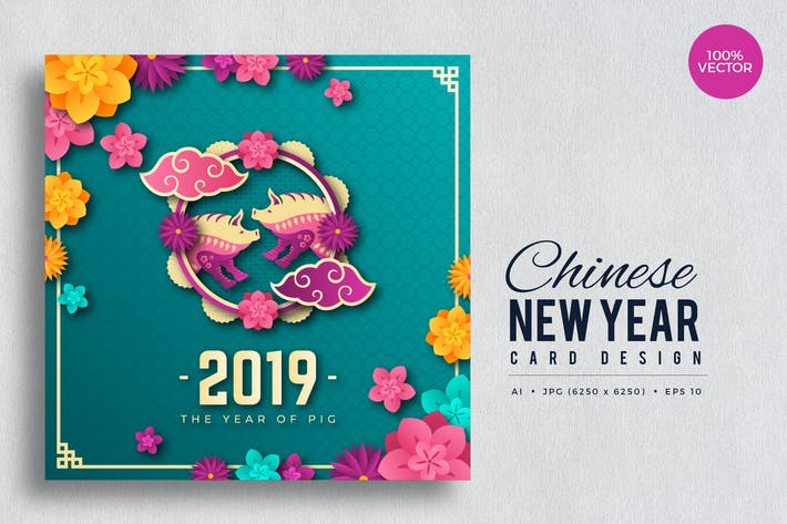 Thumbnail for Chinese New Year Vector Card Vol.7
