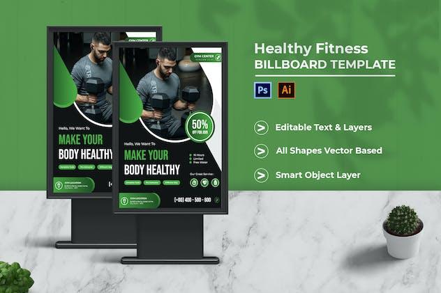 Healthy Fitness Billboard Portrait