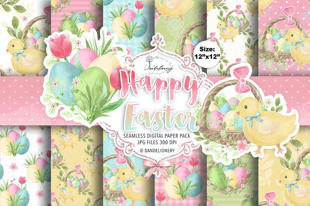 Happy Easter digital paper pack - product preview 0