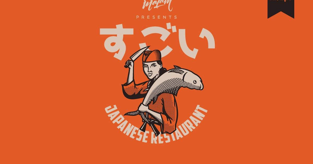 Download Sugoi Logo Template by Ijajil