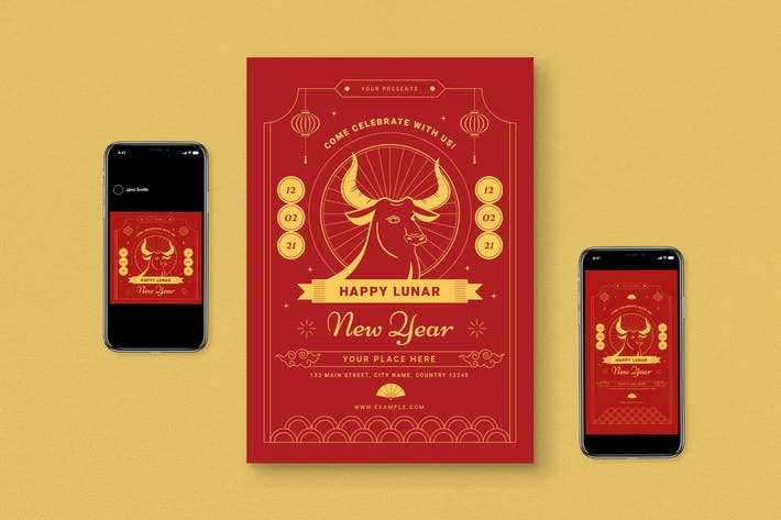 Lunar New Year Flyer Set