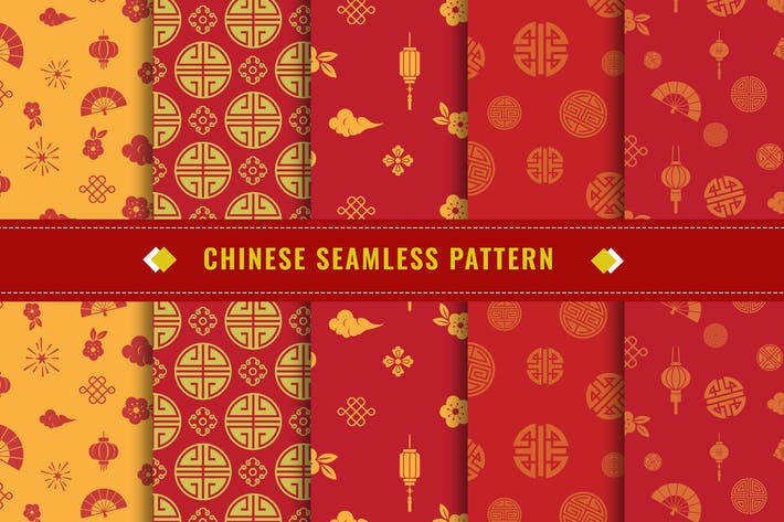 Chinese Seamless Pattern Vector v3