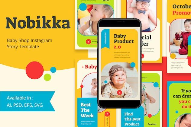 Baby Shop Instagram Template