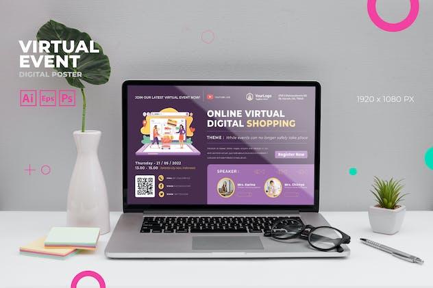 Marketing Business Event Digital Poster Flyer