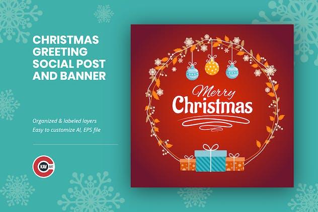 Christmas Festive Greeting Post Banner
