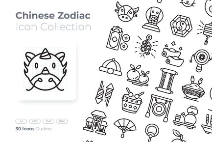 Chinese Zodiac Outline Icon