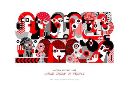 Большая группа людей вектор иллюстрация