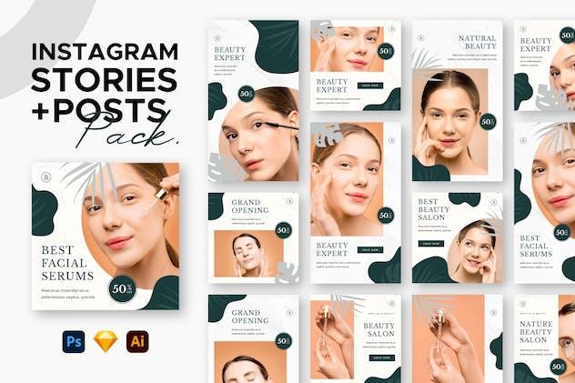 Beauty Instagram Stories + Posts