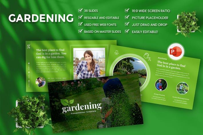 Садоводство Презентация
