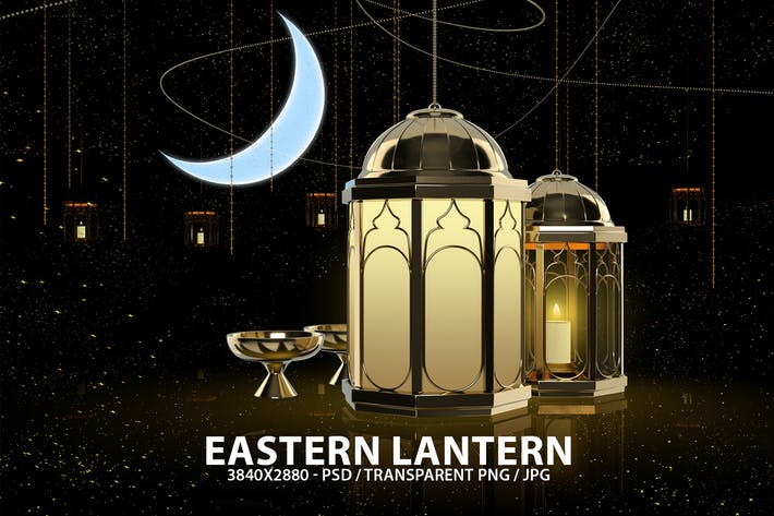 Thumbnail for Eastern Fanous Lantern