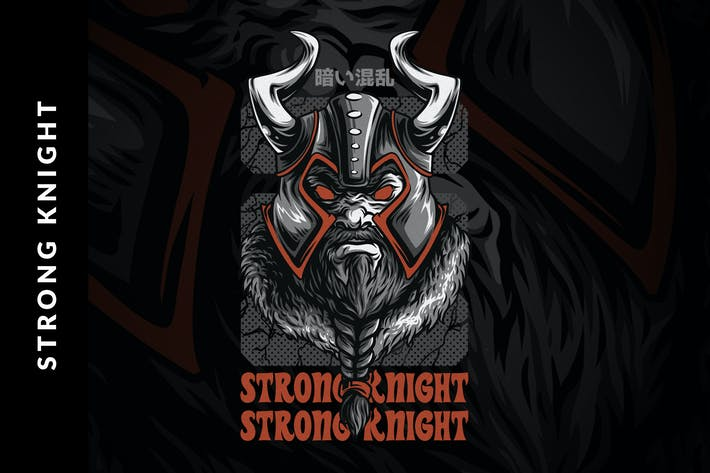 Thumbnail for Strong Knight Design