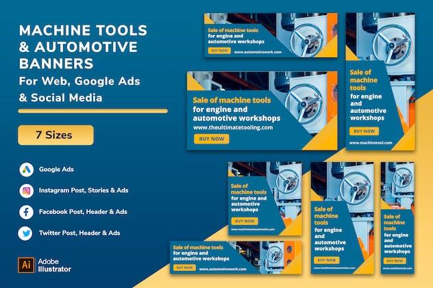 Machine tools & Automotive Web banners, Ads & post