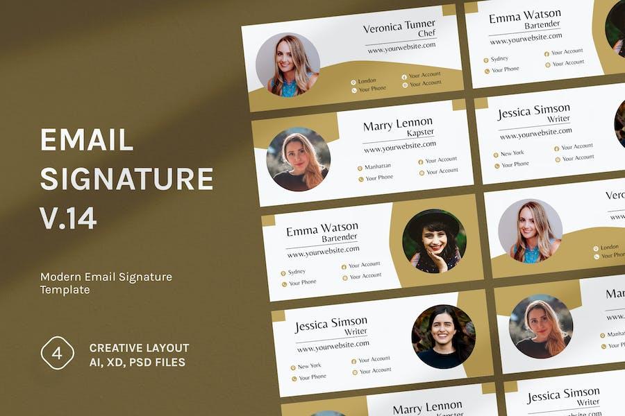 Email Signature v.14