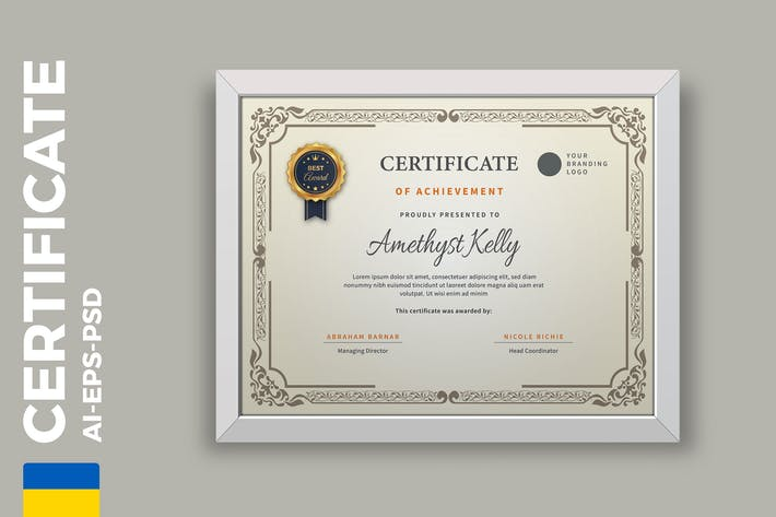 Thumbnail for Vintage Certificate / Diploma Template