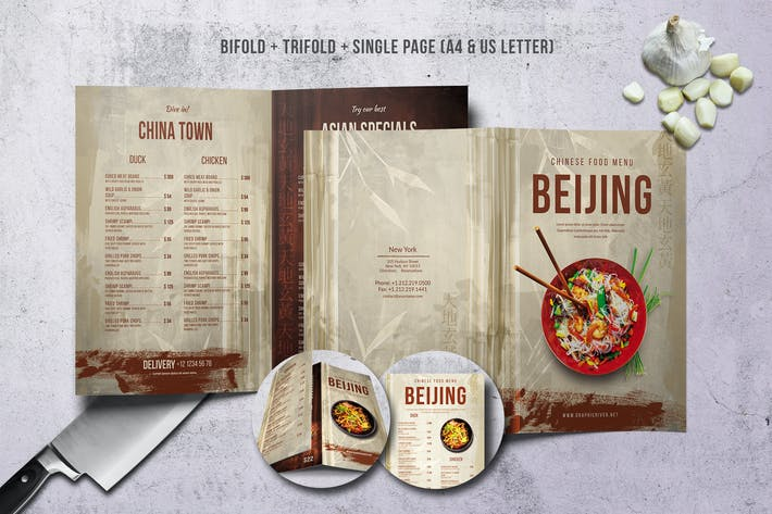 Thumbnail for Chinese Food Menu Bundle US Letter & A4