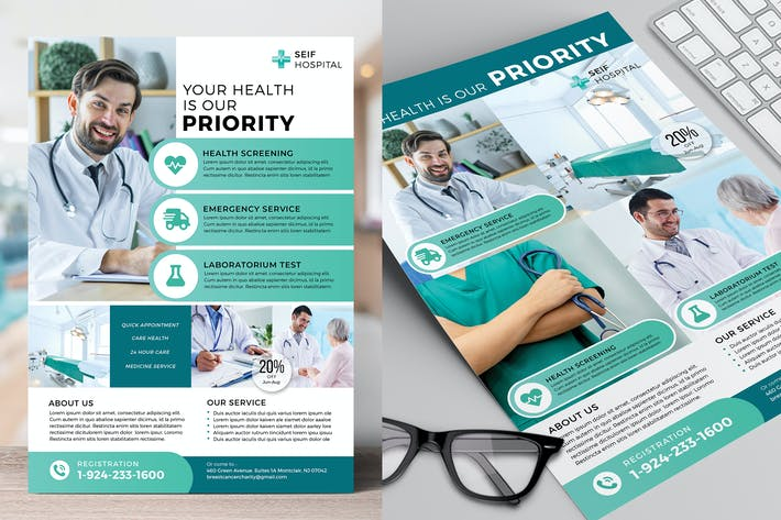 Cover Image For Hospital Flyer Template