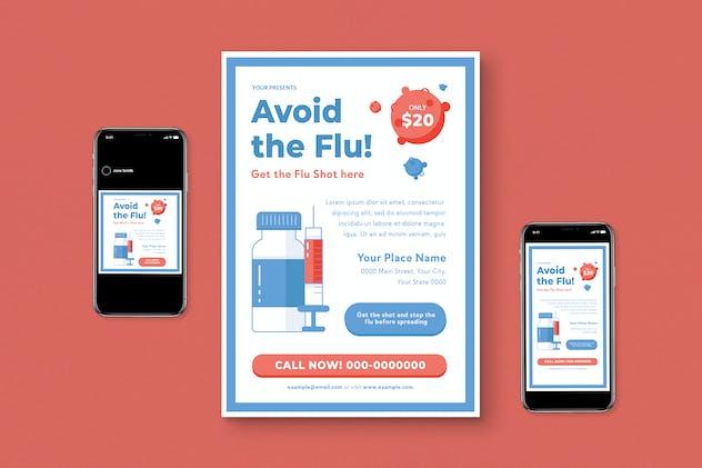 Flu Vaccine Flyer Pack
