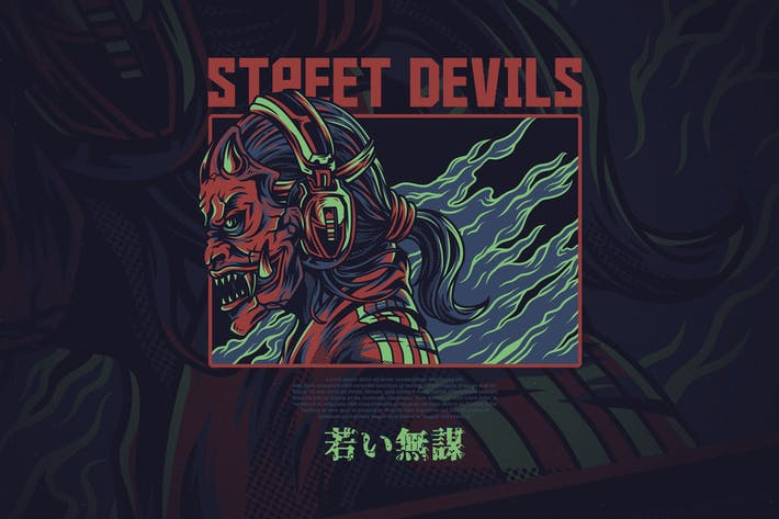 Thumbnail for Street Devils