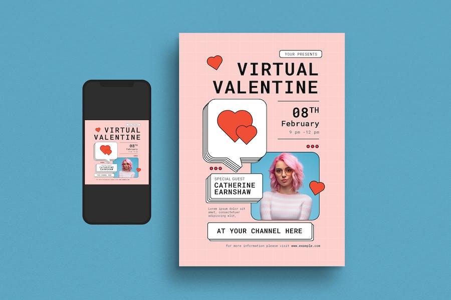 Virtual Valentine Event Flyer Set