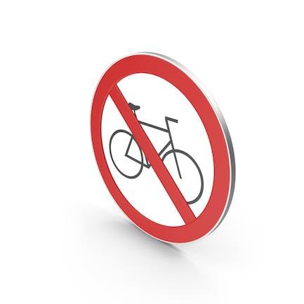 Нет знака велосипеда
