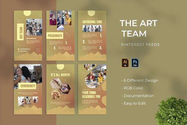 Art Team | Pinterest Cover