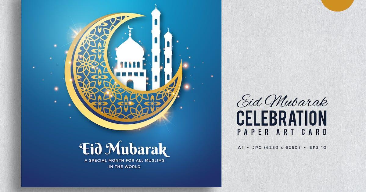 eid mubarak paper art vector card vol7naulicrea on