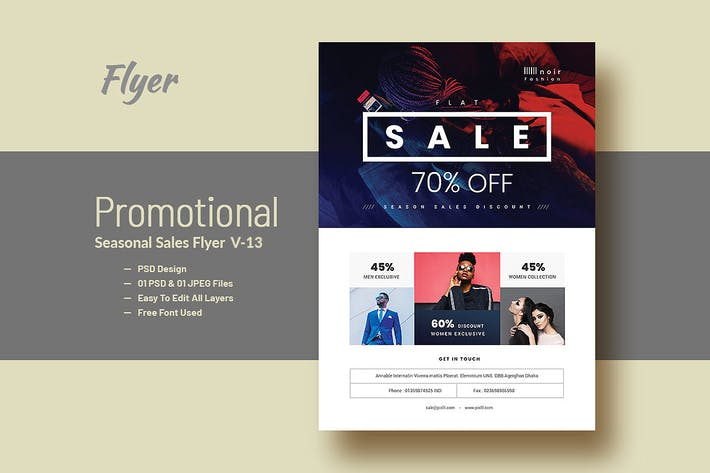 Thumbnail for Promotional Product Sales Flyer V-13